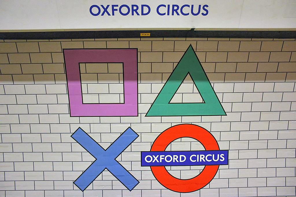 DSC 4087 - PlayStation on the tube!